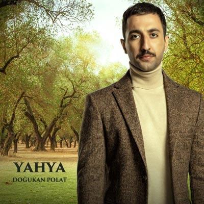 yahia