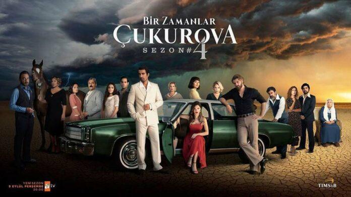 la serie turque birzamanlar çukuruva saison 4